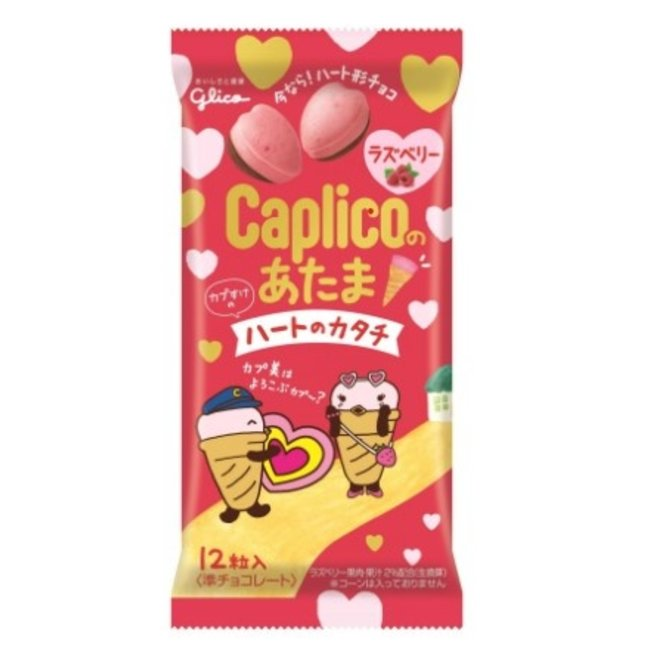 Glico Caplico Raspberry 12 pieces