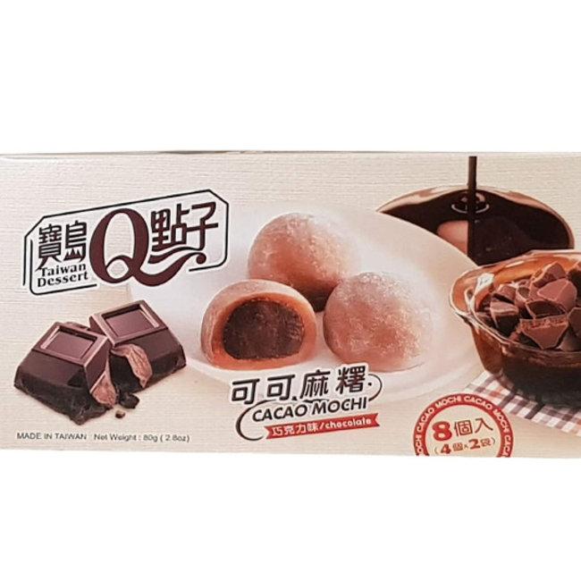 cocoa mochi chocolate flavor 8 pieces - 80g Q