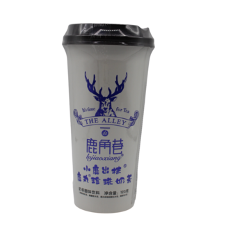 Matcha Tapioca Pearl Milk Tea  - Xiaoluchumo - The Alley