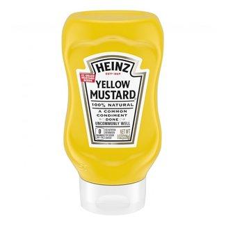 heinz yellow mustard 8 oz - 226g
