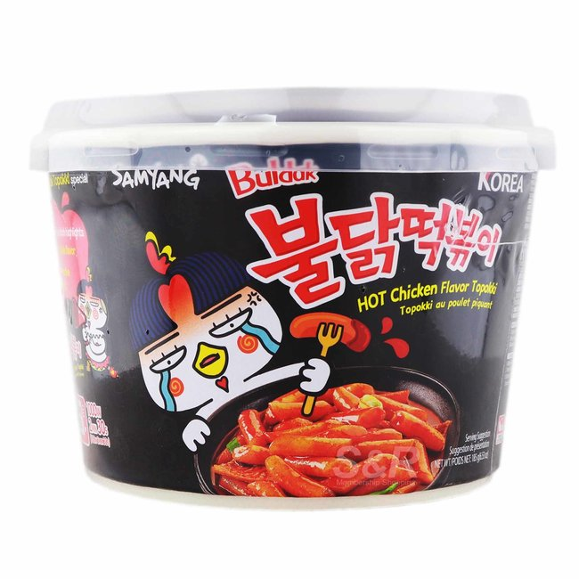 samyang Topokki Cup Hot Chicken 185g Black pack