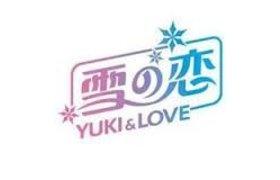 Yuki & Love