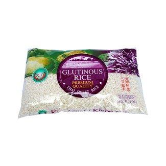 X.O XO Glutinous Rice 1KG