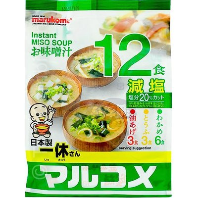 Marukome Miso Soup, Assorted, 12 servings