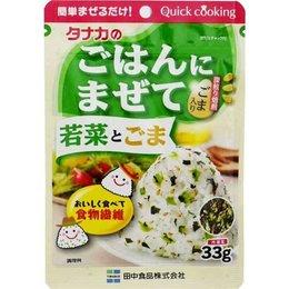 Tanaka Seasoning powder  Wakana and Sesame 33gr