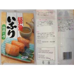 Tahu Envelop 12 stuks  | Yamato Edomae Inari