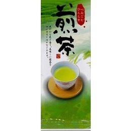 Japanese green thea