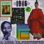 A TIME TO REMEMBER: 1946 - VARIOUS ARTISTS