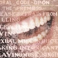 Maverick,  ALANIS MORISSETTE - SUPPOSED FORMER INFATUATION JUNKIE (CD).