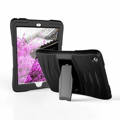 iPadspullekes.nl iPad Pro 10,5 hoes Protector zwart