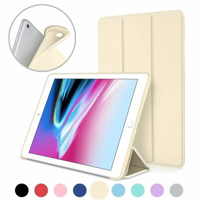 iPadspullekes.nl iPad 2017 Smart Cover Case Goud