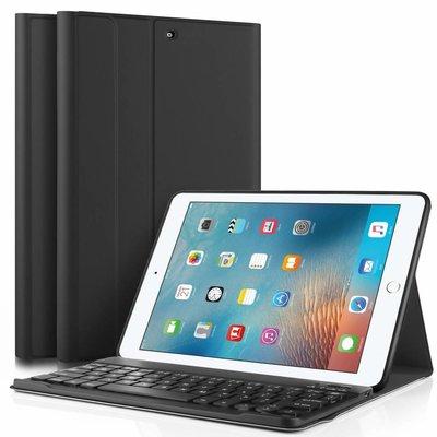 iPadspullekes.nl iPad Air hoes met afneembaar toetsenbord zwart