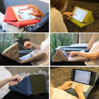 iPadspullekes.nl iPad kussen Donker Grijs
