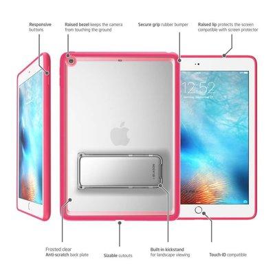 i-Blason iPad Pro 12.9 (2017) hoes  Halo Slim Case roze