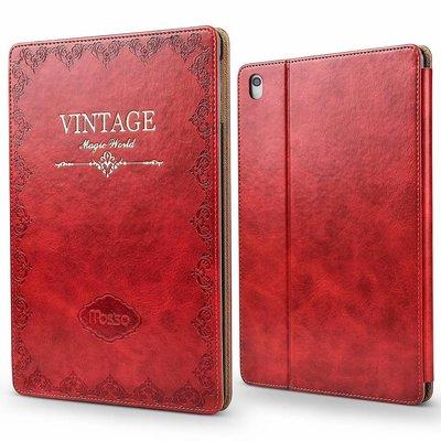 iPadspullekes.nl iPad hoes 2017 leer vintage rood