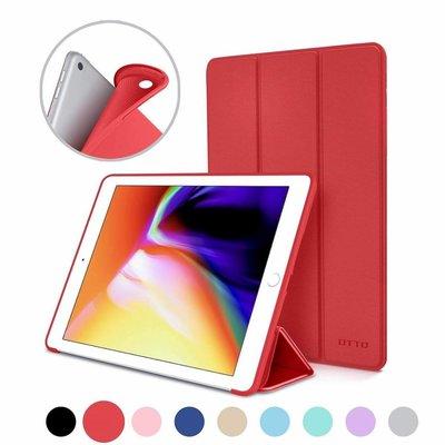 iPadspullekes.nl iPad 2018 Smart Cover Case Rood