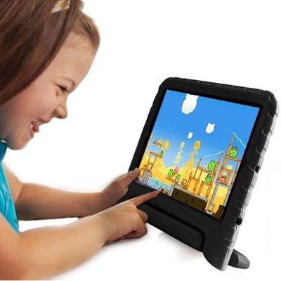 iPadspullekes.nl iPad 2018 Kids Cover zwart