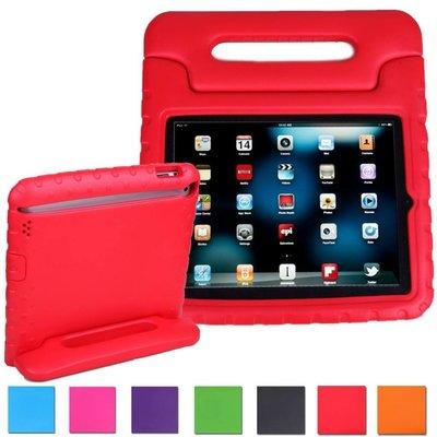 iPadspullekes.nl iPad 2018 Kids Cover rood
