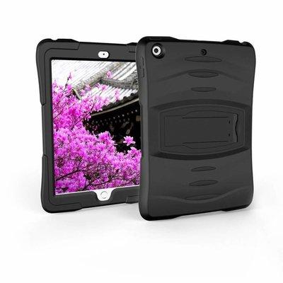 iPadspullekes.nl iPad 2018 hoes Protector zwart