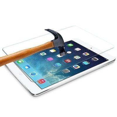 iPadspullekes.nl iPad 2018 Screenprotector (Glas)
