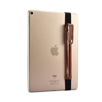IcareR Apple Pencil Case bruin leer