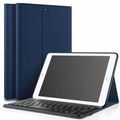 iPad 2018 hoes met afneembaar toetsenbord blauw