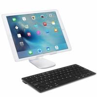 iPadspullekes.nl iPad 2017 draadloos bluetooth toetsenbord zwart