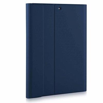 iPadspullekes.nl iPad Mini 5 hoes met afneembaar toetsenbord blauw