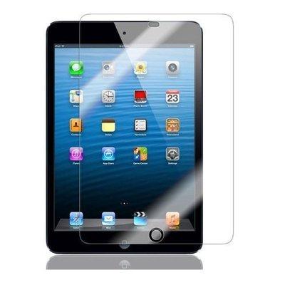 iPadspullekes.nl iPad Protector hoes oranje