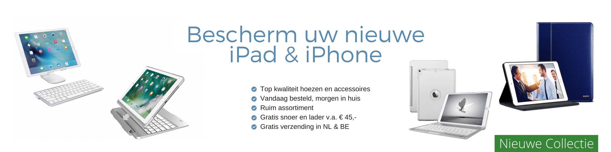 Voordelen van iPadspullekes banner 1