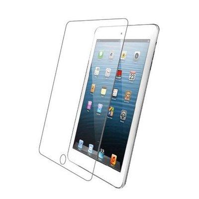 iPadspullekes.nl Screenprotector iPad 2019 10.2 (Glas)