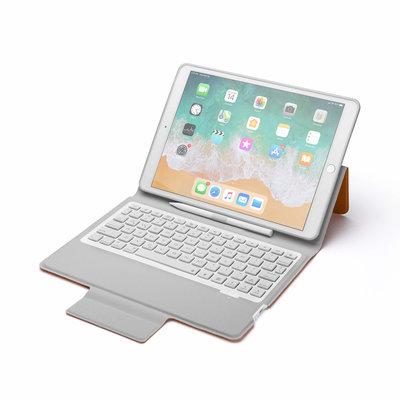 iPadspullekes.nl iPad 2019 10.2 toetsenbord Smart Folio Oranje