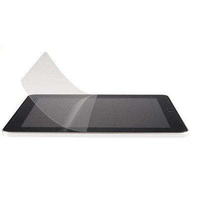 iPadspullekes.nl iPad Mini 5 screenprotector
