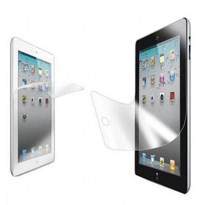 iPadspullekes.nl iPad Mini 4 screenprotector