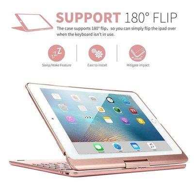 iPadspullekes.nl iPad 2019 10.2 toetsenbord draaibare case roze