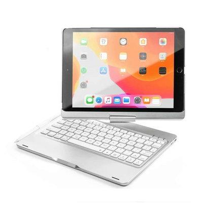 iPadspullekes.nl iPad 2019 10.2  toetsenbord draaibare case zilver