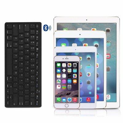 iPadspullekes.nl iPad draadloos bluetooth toetsenbord zwart