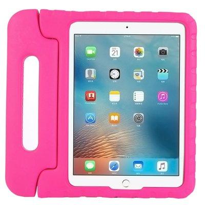 iPadspullekes.nl iPad Mini 5 Kids Cover roze