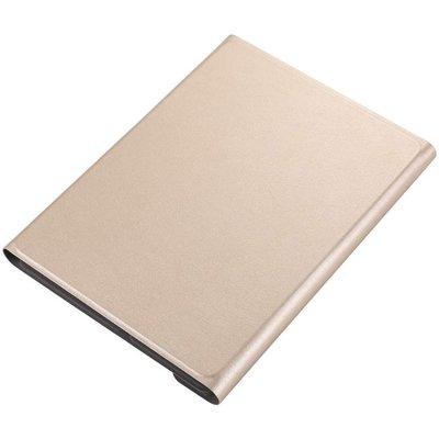 iPadspullekes.nl iPad Pro 12,9 Inch 2020 hoes met afneembaar toetsenbord Goud