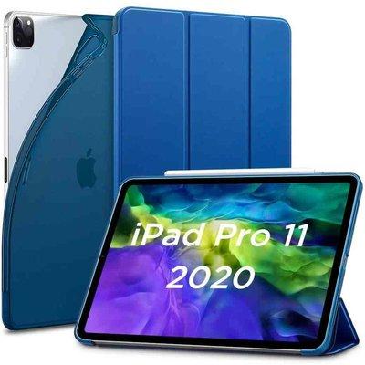 ESR iPad Pro 11 (2020) Smart Cover Case Blauw ESR