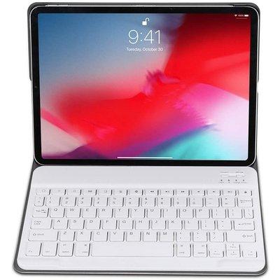 iPadspullekes.nl iPad Pro 12,9 Inch 2018 hoes met afneembaar toetsenbord Goud