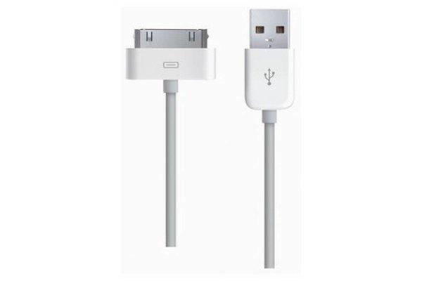 iPadspullekes.nl iPad 1 2 3 oplaad kabel USB 2 meter