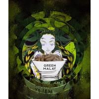 thumb-Green Malay Kapseln-2