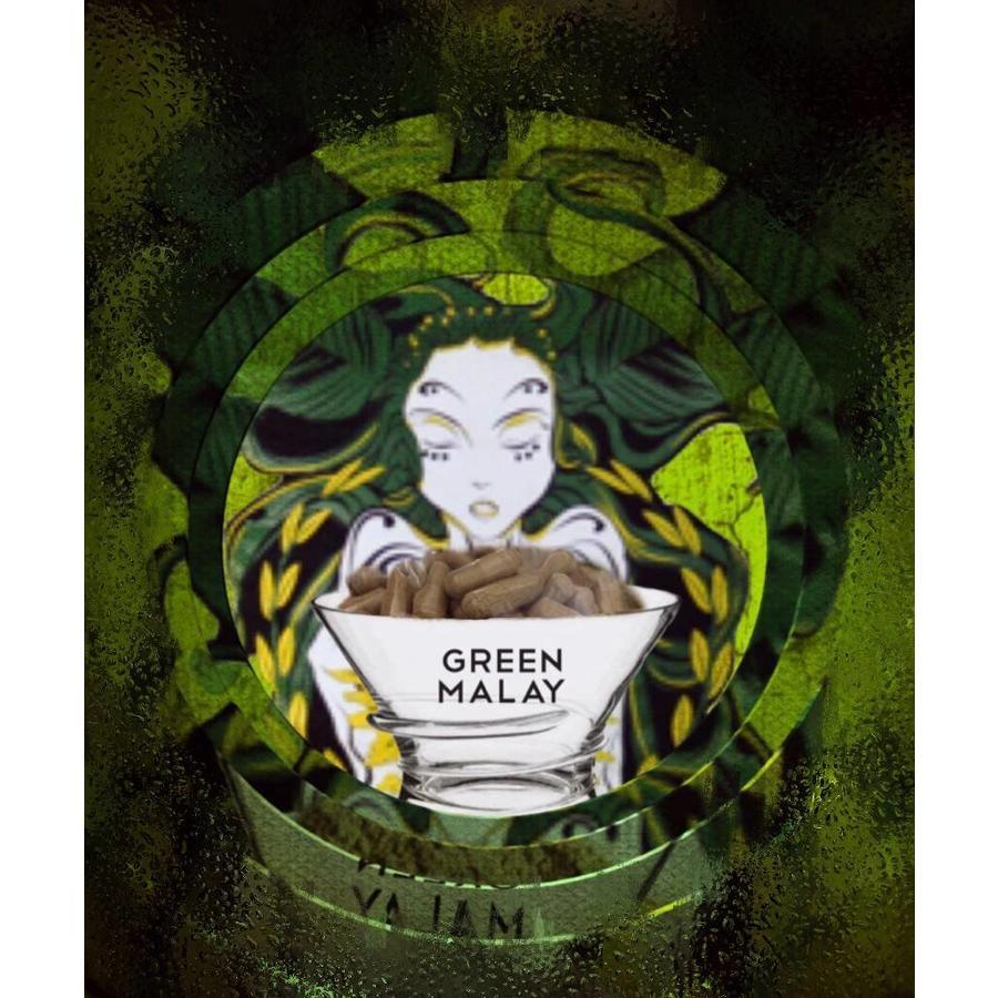 Green Malay vein  Capsules-2