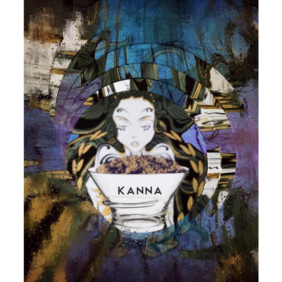 Kanna from South Africa. But of course we don't sell it (just as our kratom products) for consumption!-1