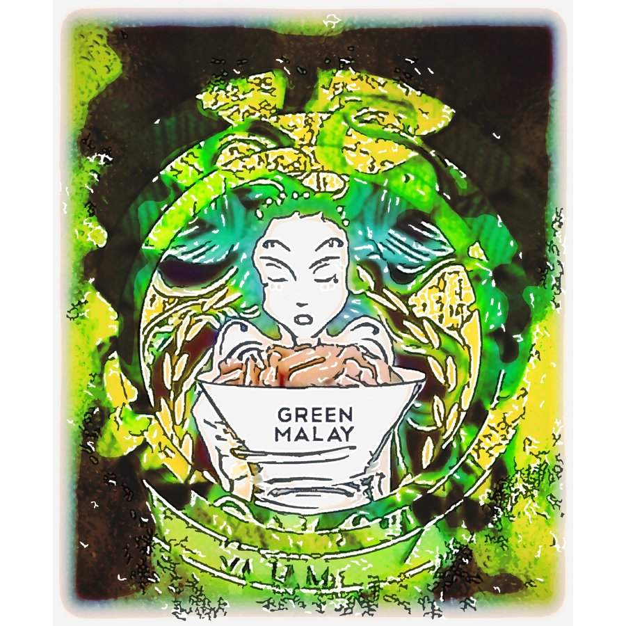 Malaysian green vein  Capsules-1