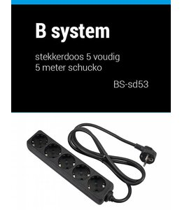 B System 3m Socket 5 fold power supply 3 meter BS-SD53