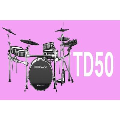 Roland TD50