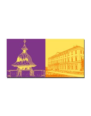 ART-DOMINO® BY SABINE WELZ Salzburg - Glockenturm + Schloss Mirabell