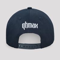 Qlimax baseball cap navy/white